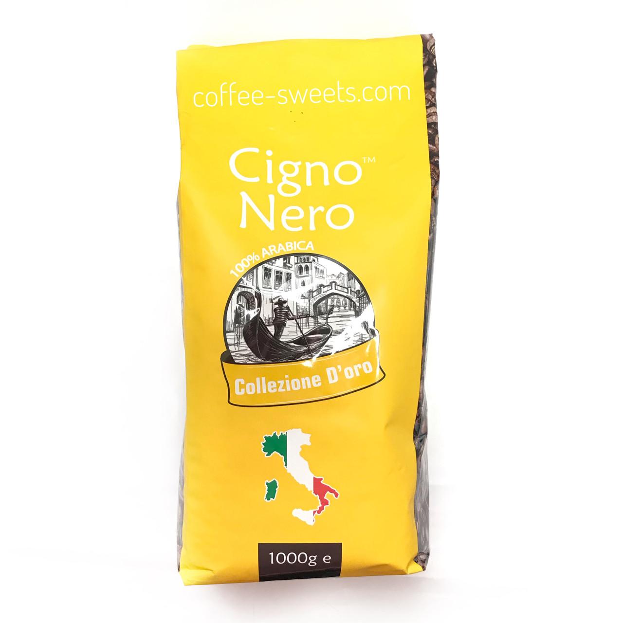 Кава в зернах Cigno Nero Collezione d'oro 1 кг