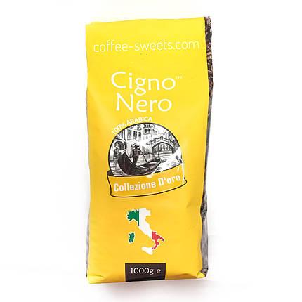 Кава в зернах Cigno Nero Collezione d'oro 1 кг, фото 2