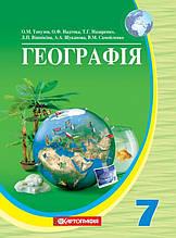 7 клас Географія Топузов Картографія