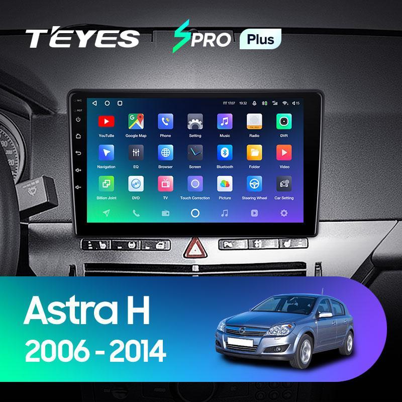 Штатная магнитола Teyes SproPlus Opel Astra H (2006-2014)