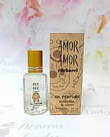 Оригінальні олійні жіночі парфуми Cacharel Amor Amor (Кашарель Амор Амор) 12 мл