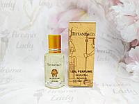 Оригінальні олійні жіночі парфуми Tiffany & Co (Тіффані) 12 мл