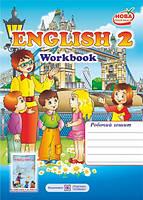 2 клас Робочий зошит Англійська мова 2 клас до Карпюк Косован