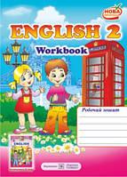 2 клас Робочий зошит Англійська мова 2 клас до Несвіт Косован