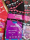 Шкарпетки жіночі теплі махрові р. 38-42. Від 6 пар по 11грн, фото 7