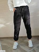 Модные трикотажные стильные брюки р-ры 42,44,46,48
