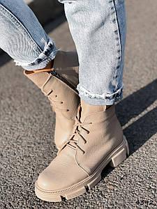 Ботинки женские Clet беж ДЕМИ натуральная кожа ))