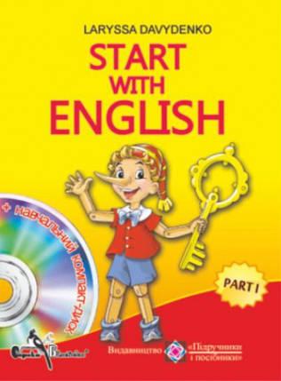Англ Start with English Вивчаємо англійську Частина 1 +CD Давиденко, фото 2