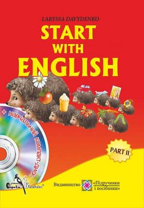 Англ Start with English Вивчаємо англійську Частина 2 +CD Давиденко, фото 2