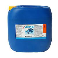 Жидкий хлор Delphin 35л