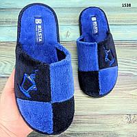 Тапочки для мальчика подростковые Белста синие махровые