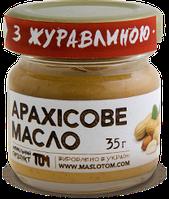 Арахисовое масло с клюквой