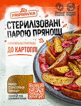 """Приправа ТМ """"Приправка"""" Для картофеля 30 г"""