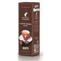 Кофе в капсулах Julius meinl Inspresso Крем кофе мелодия 10шт*8гр
