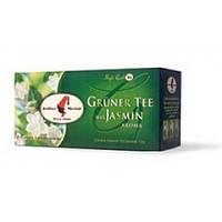 Пакетированный зеленый ароматизированный чай JULIUS MEINL С ЖАСМИНОМ 25шт*1,75г