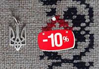 """Срібний кулон """"Тризуб"""", Розмір кулона: 0.8х1.4 см.проба 925, срібло"""