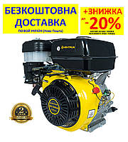 Двигатель ДВЗ-390БШЛ (13 л.с.) +БЕСПЛАТНАЯ ДОСТАВКА! КЕНТАВР (вал 25,00 мм; 389 куб.см), бензиновый шлицевой, фото 1