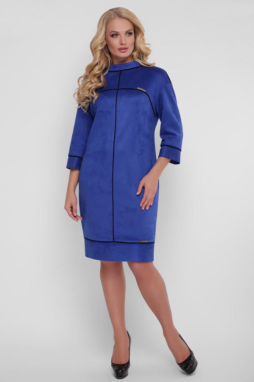 Силуэтное платье замшевое цвет электрик с рукавами три четверти, большой размер от 48 до 56