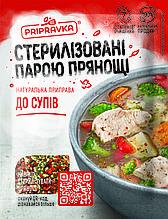 """Приправа ТМ """"Приправка"""" Для супов 30 г"""