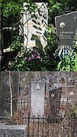 Шлифовка памятников