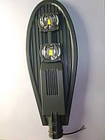 Вуличний консольний світильник Cobra Led 100W Eco, фото 1