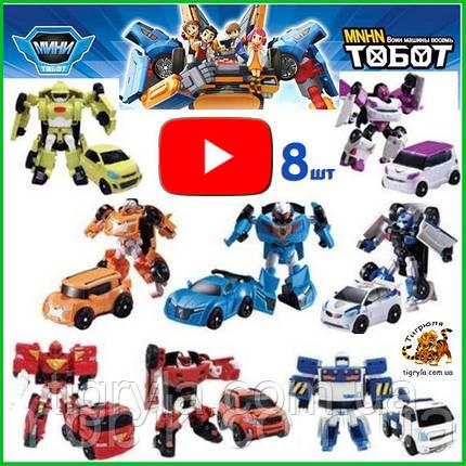 Іграшки тоботы 8в1, фото 2