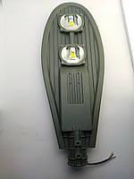 Уличный консольный светодиодный LED светильник 100W