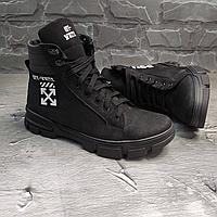 Чёрные мужские зимние ботинки из натурального нубука OFF-WHITE   натуральный нубук + термополиуретан