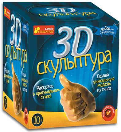Creative 3D Скульптура Золото 4019, фото 2