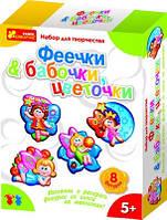 Creative Гипс на магнитах Бабочки Цветочки Феечки 4007 15100146Р