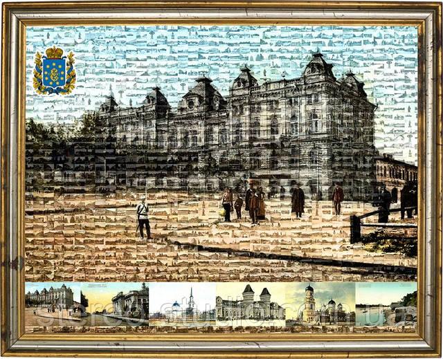 Мозаика Старый Екатеринослав 60х80 на холсте в раме