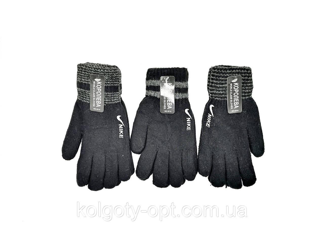 Спортивні теплі подвійні рукавички підліток