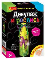 Creative Декупаж и роспись 6550-02 Нежные цветы бутылка 15100138Р