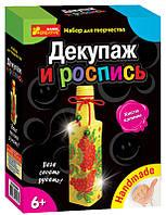 Creative Декупаж и роспись 6550-08 Калина красная бутылка 15100306Р