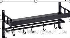 Тримач для рушників чорний алюміній Germece 5501 PL