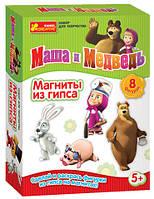 Creative Маша и Медведь Магниты из гипса 4018 15100115Р