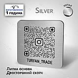 Металлическая Инстаметка, вывеска-визитка, инстаграм сканер, Instametka, Instascanner, Instagram визитка, фото 3