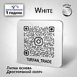 Металлическая Инстаметка, вывеска-визитка, инстаграм сканер, Instametka, Instascanner, Instagram визитка, фото 4