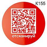 Металлическая Инстаметка, вывеска-визитка, инстаграм сканер, Instametka, Instascanner, Instagram визитка, фото 7