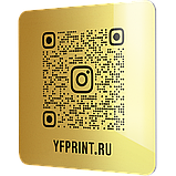 Металлическая Инстаметка, вывеска-визитка, инстаграм сканер, Instametka, Instascanner, Instagram визитка, фото 8