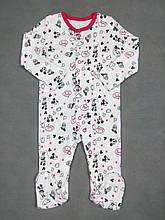 Человечек для мальчика George, First size (50-56см)