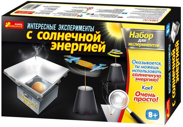 Creative Набір для експериментів 0392 Цікаві експерименти з сонячною енергією 12114016Р, фото 2