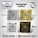 Металлическая Инстаметка, вывеска-визитка, инстаграм сканер, Instametka, Instascanner, Instagram визитка, фото 10