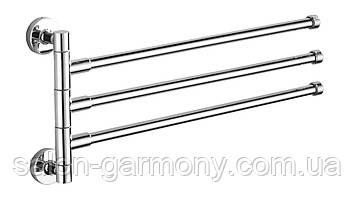 Тримач для рушників на 3 яруси Germece113, полірована нержавіюча сталь