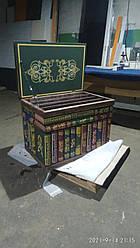 Сундук из книг или сундук-книжный