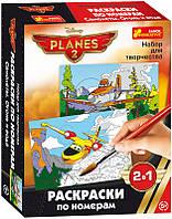 Creative Раскраски по номерам 4004-11 Дисней Самолеты Літачки Вогонь та вода 14153042Р