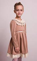 """Детское нарядное платье """"Мелисса"""" бежевое, фото 3"""