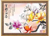 """Схема для вышивки бисером или крестиком цветы, """"Восточная ветка"""""""