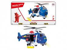 Игрушка вертолет большой, с носилками, свет, звук, 41 см, DICKIE TOYS