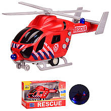 Вертолет игрушка для детей, инерц, свет, звук, Игрушечные вертолеты